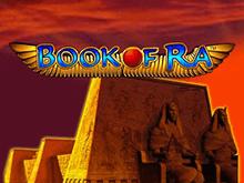 Автомат онлайн Book Of Ra Deluxe
