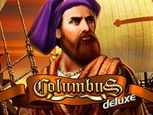 Игровые аппараты Columbus Deluxe