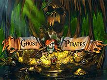 Игровые аппараты Ghost Pirates