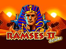 Онлайн автомат Ramses II Deluxe