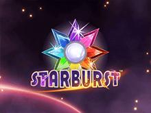 Игровой аппарат Starburst в Вулкане