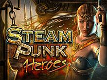Stem Punk Heroes